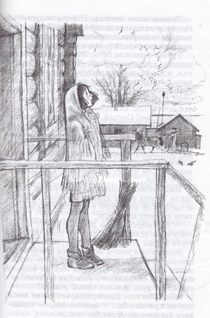 Нажмите для увеличения. Иллюстрации из книги Воронкова Л. Ф. Девочка из города. Гуси-лебеди