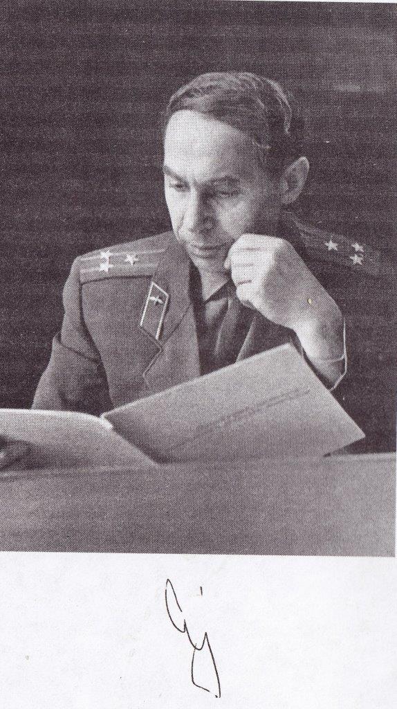 Нажмите для увеличения. Сухачев, Михаил Павлович.