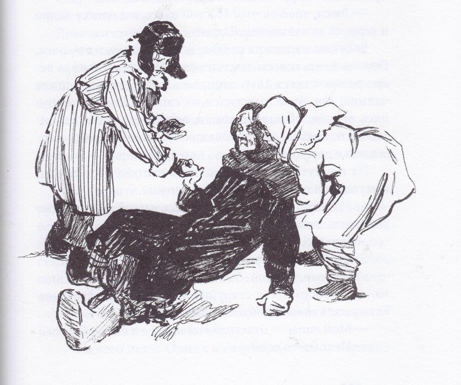 Нажмите для увеличения. Иллюстрации из книги Верейская, Елена Николаевна. Три девочки. История одной квартиры