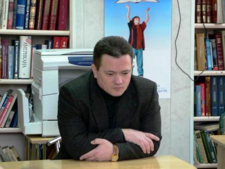 Денис Николаевич Гуцко