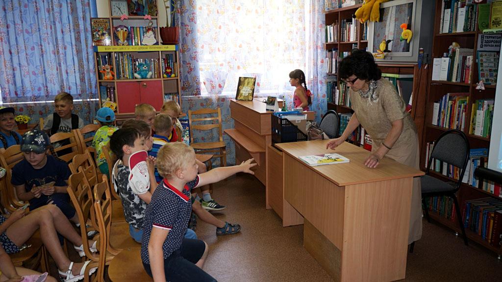 Порнорассказы в библиотеке васильевна фото 697-200